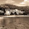 Купари, вид на отель «Горицина»