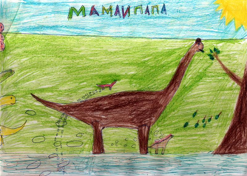Семья динозавров