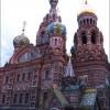 Санкт-Петербург, храм Воскресения Христова (Спас на крови)