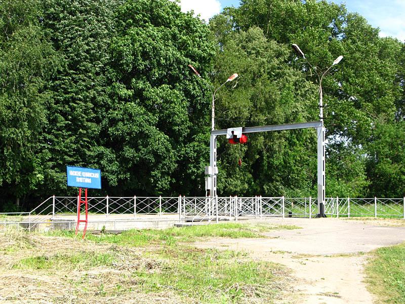 Вышний Волочек, Нижне-Цнинская плотина
