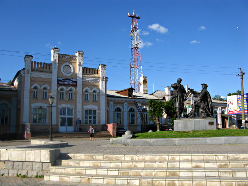 Вышний Волочек, Сердюковский сквер рядом с железнодорожным вокзалом