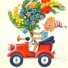 Министерство связи СССР. 28.03.83. 8Марта. С праздником! З. 2523. 10млн. Буратино с букетом цветов на автомобиле.