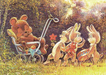 Российская Федерация - перепечатка. 29.07.91. 130400. 0.5млн. Медвежонок спит в коляске, зайцы с подарками.