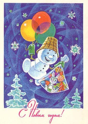 Министерство связи СССР. 28.02.77. С Новым годом! З.109330. 13млн. Снеговик с пакетом игрушек летит на воздушных шариках.