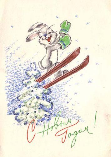 Министерство связи СССР. 12.02.68. С Новым годом! Зак.18080. А01465. 10млн. Зайка-лыжник в воздухе.