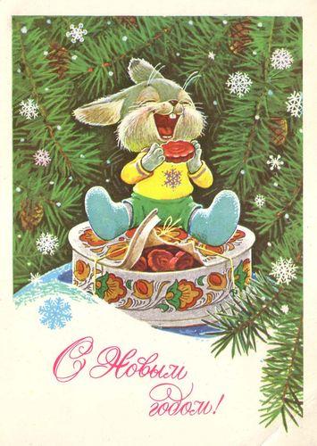 Министерство связи СССР. 04.05.78. С Новым годом! З.4161. 12млн. Зайка ест конфету, сидя на коробке с конфетами.