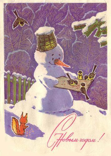 Министерство связи СССР. 26.01.69. С Новым годом! Зак.4061. А03797. 6млн. Снеговик кормит синичек.