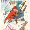 Министерство связи СССР. 23.02.77. С Новым годом! З.77-5553. 12млн. Дед Мороз и мальчик играют в хоккей.