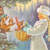 Министерство связи СССР. 01.02.88. С Новым годом! З.88903. 12млн. Снегурочка принесла подарки бельчатам.