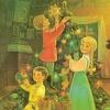 Российская Федерация. 05.11.91. Счастливого Рождества! З.8124. 4млн. Дети наряжают елку.