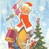 Министерство связи СССР. 02.08.82. С Новым годом! З.6203. 14млн. Мальчик Новый год играет на барабане, зайчик в наушниках держит стойку с микрофоном.