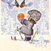 Министерство связи СССР. 28.05.69. Зак.13020. А07095. 8млн. Мальчик на лыжах протягивает апельсин птичках.