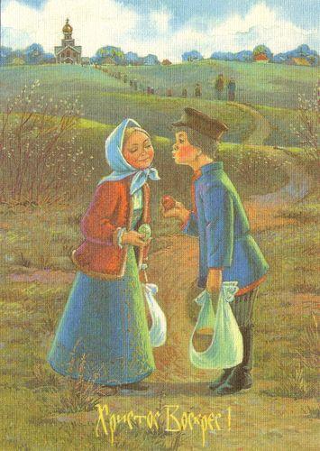 Российская Федерация. 06.05.92. Христос Воскрес! З. 92754. 3млн. Мальчик и девочка.