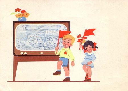 Министерство связи СССР. 09.01.64. 1Мая. З. 2228. А02233. 5млн. Дети с флажками перед телевизором. Соавтор: С.К.Русаков.