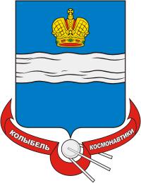 Герб города Калуга