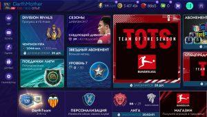 VIP-уровень в FIFA mobile